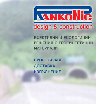 RANKONIC - Design & Construction